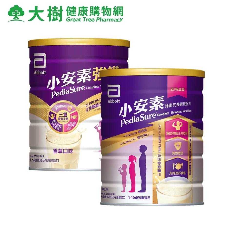 亞培 小安素強護Complete均衡營養配方(850g/罐 1600g/罐)-減糖 大樹