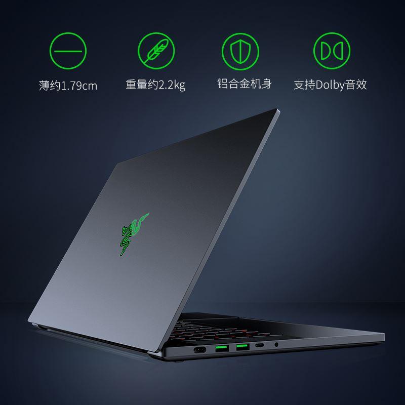 台湾  现货  爆款Razer/雷蛇靈刃15精英版RTX3080輕薄遊戲筆記型電腦3060標準3070