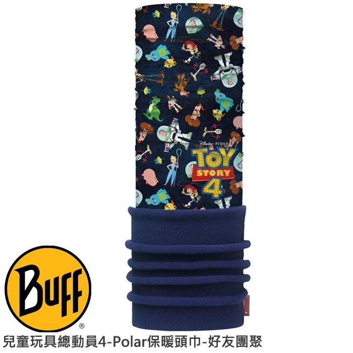Buff 兒童 迪士尼玩具總動員4 POLAR Plus 好友團聚 刷毛保暖頭巾 四向彈性 脖圍 BF121677