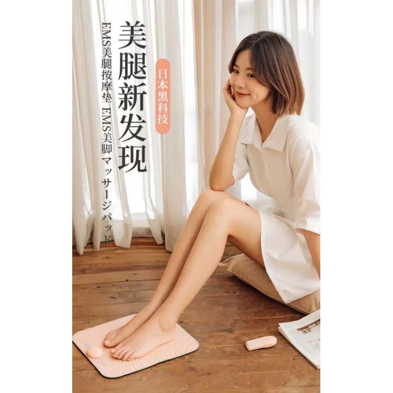 EMS 微電流按摩 (美腿墊-腳部按摩器) 雕塑長腿 消水腫