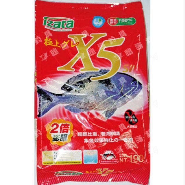 臨海釣具 24H營業 超商取貨限5公斤 凱萌 X5 SP 1.6KG/包 黑毛誘餌 誘餌粉 磯釣