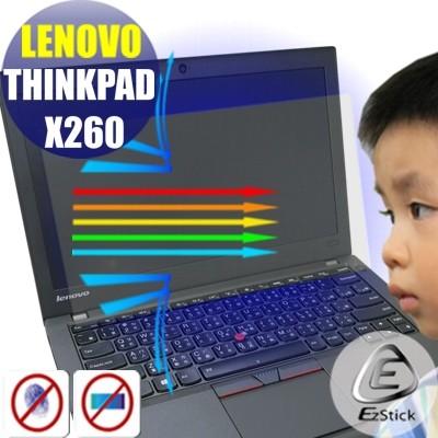 ® EZstick LENOVO Thinkpad X260 防藍光螢幕貼 靜電吸附 抗藍光 (可選鏡面或霧面)