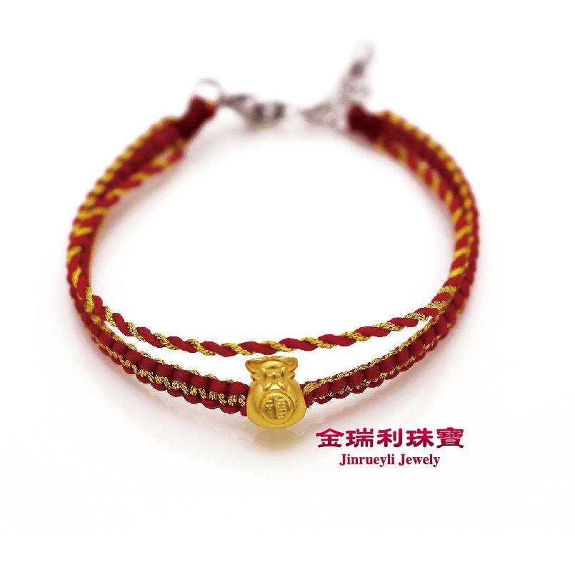 金瑞利珠寶9999純金 福氣滿袋0.07錢黃金3D硬金黃金蠟繩手鍊