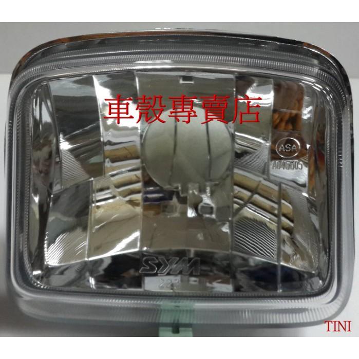 [車殼專賣店] 適用: TINI 100 透明原廠大燈組(不含線組及燈泡) $700