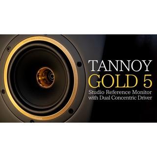 英國天朗Tannoy gold主動式書架喇叭音箱HI-FI監聽超越Kef老字號雙同心同軸超大200瓦功率一對
