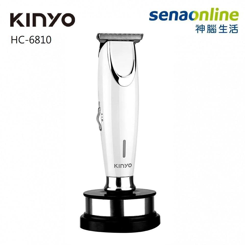 KINYO 充插兩用 不鏽鋼 專業電剪 HC-6810 理髮器 神腦生活