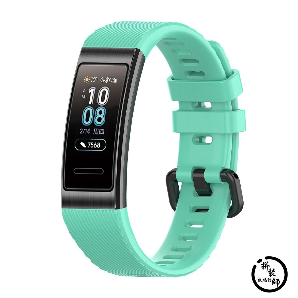 適用於華為手環band 3/band4 pro硅膠錶帶 TER-B09/TER-B29S替換腕拼裝師