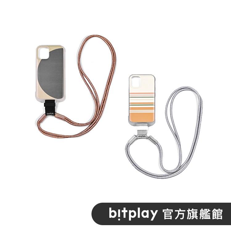 bitplay | iPhone 12全系列 | WanderCase 山系旅行掛繩組