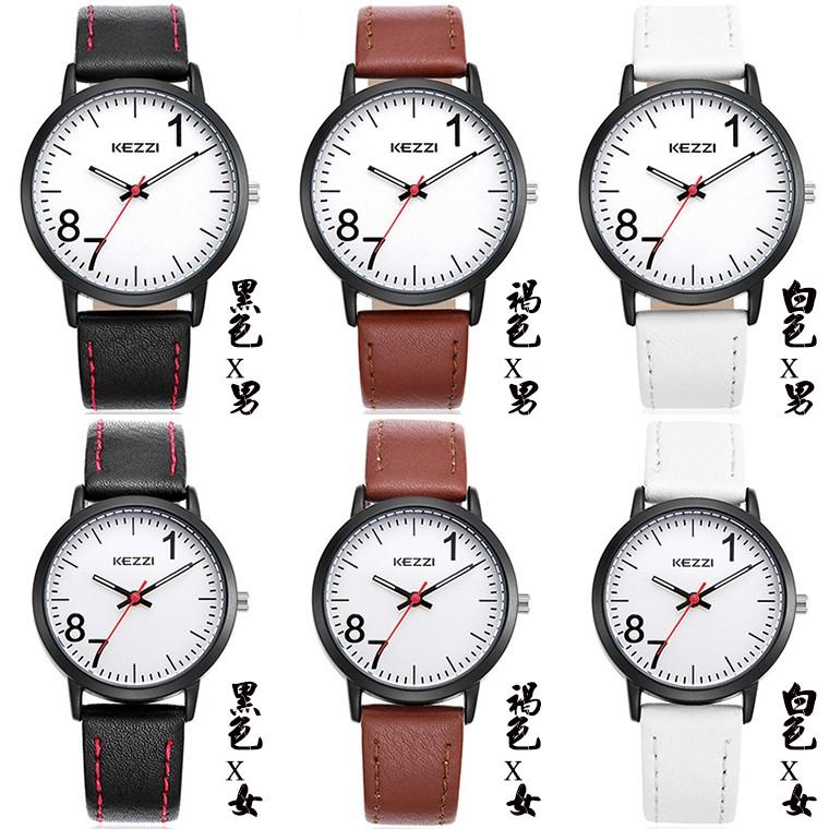 珂紫Kezzi-1674 大數字178潮流皮帶情侶手錶(6色任選) 驚奇小舖歡迎出價