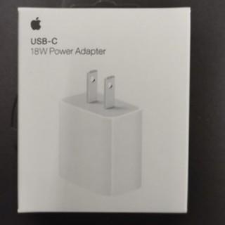 現貨蘋果充電線 2米 mfi 認證 原廠 Apple iPhone 充電線 快充線 充電器 蘋果充電器 充電頭 台北市