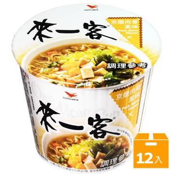 來一客杯麵_京燉肉骨風味(12杯/箱)超取限購一箱