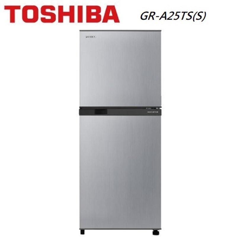 附發票可申請退稅  TOSHIBA東芝 192公升變頻雙門冰箱 GR-A25TS(S)_典雅銀