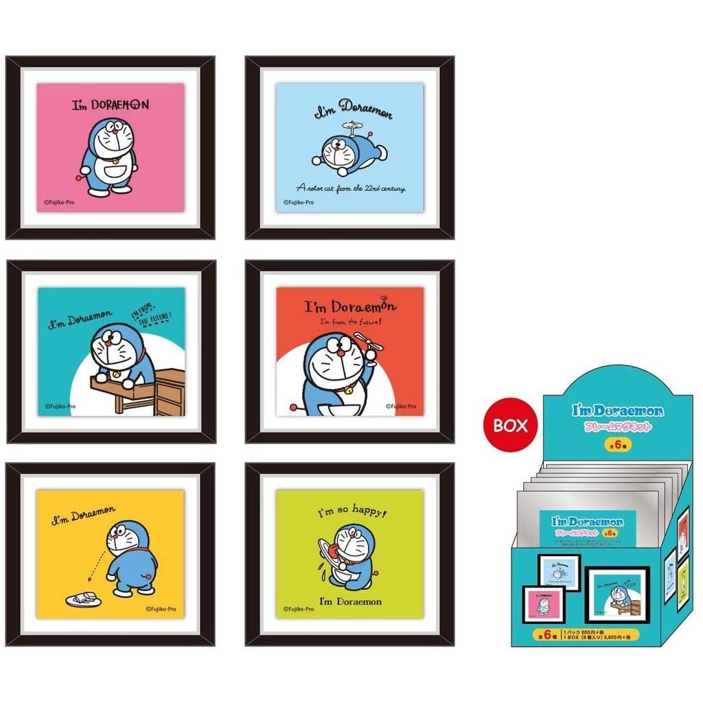 一套六入❣現貨在台❣日本限定 哆啦A夢 50週年慶 相框造型磁鐵 早期哆啦A夢 小叮噹 畫框 相框 造型 磁鐵 大雄