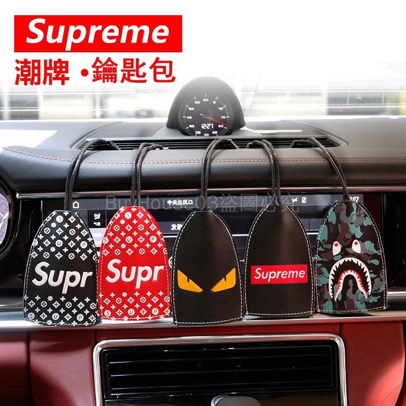 新品上市☃潮牌Supreme 小怪獸 汽車鑰匙包 真皮鑰匙套 時尚個性 可愛卡通鑰匙扣 抽拉式牛皮鎖匙包 男女通用 鑰匙