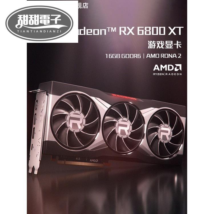 🖥️甜甜精选🖥️ Asus/華碩ROG玩家國度AMD Radeon RX6800XT遊戲顯卡16GB GDDR6