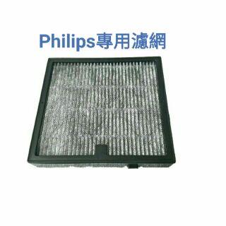 520小舖 現貨免運 飛利浦車用濾網 空氣濾網 Philips空氣濾網  GPC100 ACA251 ACA301 新竹縣
