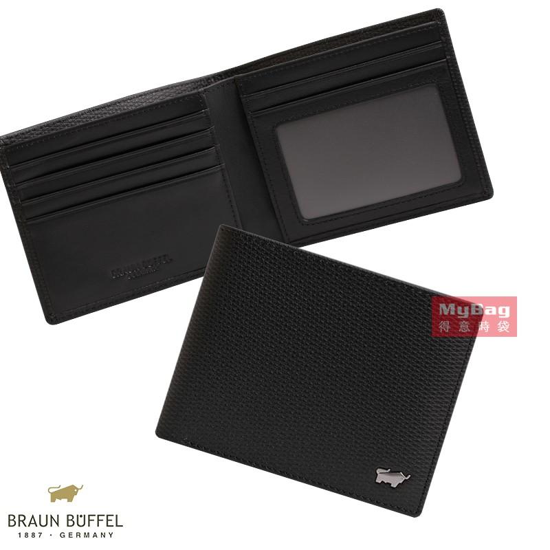 BRAUN BUFFEL 小金牛 皮夾 席德系列 雅典黑 5卡 短夾 透明窗 BF323-316-BK 得意時袋
