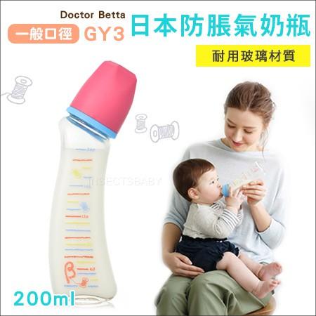 現貨 贈單入替換奶嘴 日本Dr.Betta➤大容量 防脹氣奶瓶 玻璃材質 Jewel GY3 200ml