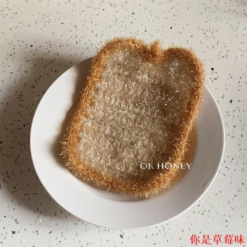 你是草莓味ok honey*ins韓國風面包吐司清潔抹布家用百潔布洗碗布洗碗巾