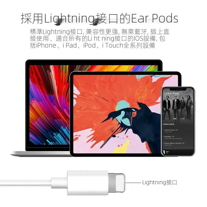 【現貨】耳機 Apple/蘋果耳機原裝正品iphone入耳式手機i7原廠Earpods有線Lightning扁頭耳塞