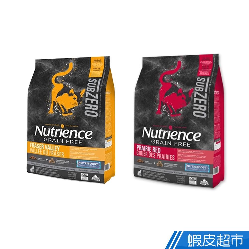 紐崔斯 黑鑽頂極無穀貓糧 營養凍乾 兩種可選 貓飼料 1.13/2.27kg 廠商直送