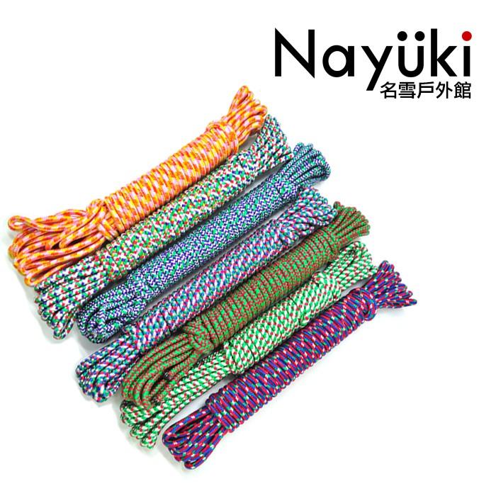 十米彩色營繩 (顏色隨機) 6mm款《名雪購物》10米營繩 野營繩 露營繩