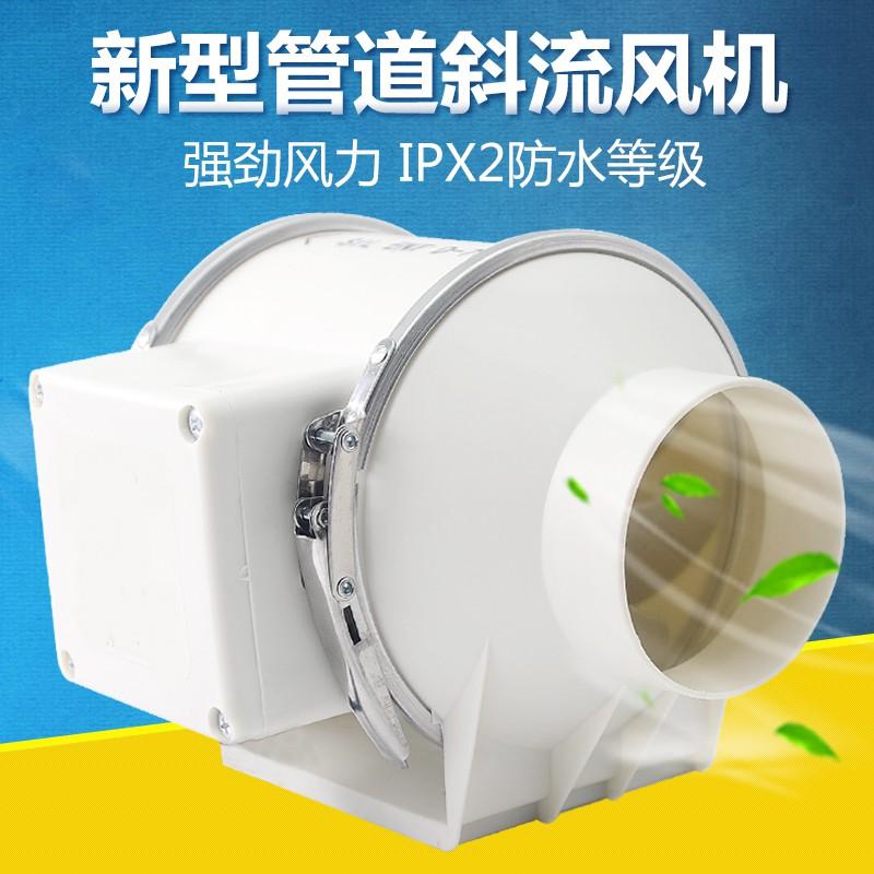 小型換氣扇3寸排氣扇75mm空調孔艾灸管道風機靜音排風扇強力通風【亲亲格格屋】