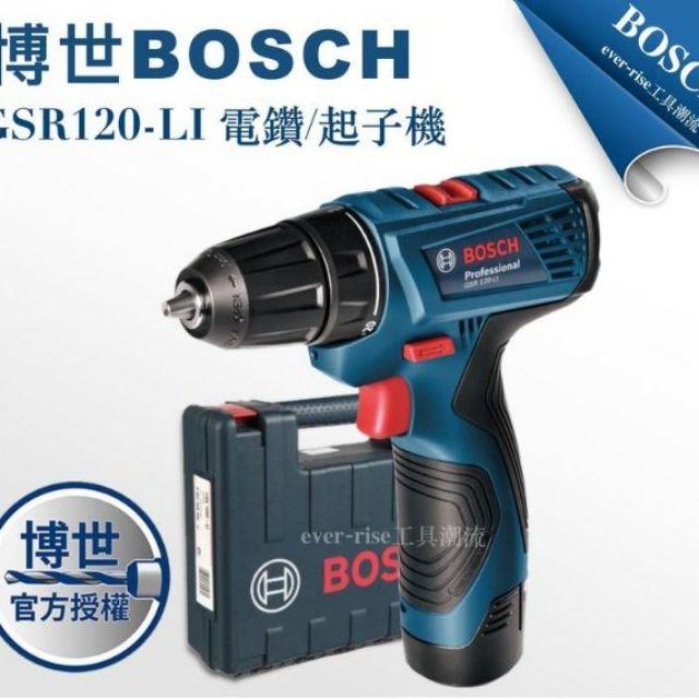 好市多現貨BOSCH  GSB120-LI電鑽工具組