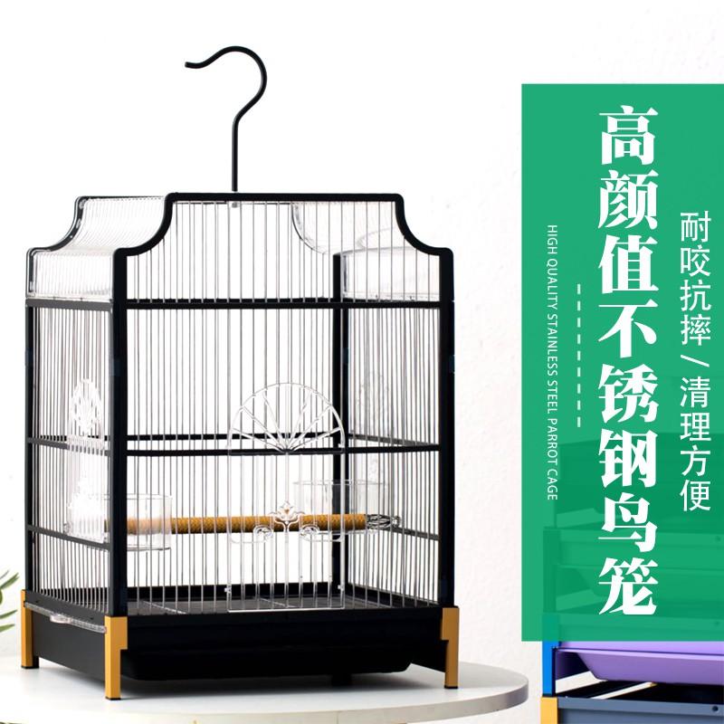 鳥籠金屬鸚鵡鳥籠子鳥籠八哥鷯哥玄鳳#大號通用不銹鋼虎皮鸚鵡牡丹 g4q1