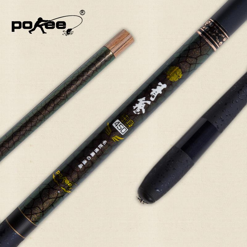 pokee太平洋漁具 高碳素超輕硬釣魚竿 青藝細身台釣竿 釣魚竿