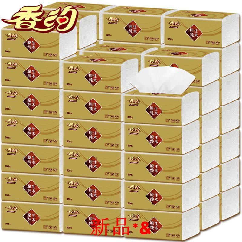 【促銷產品】空心衛生紙廁所大包隨身批發美荷抽琪采金萊雅潔柔卷裝品牌