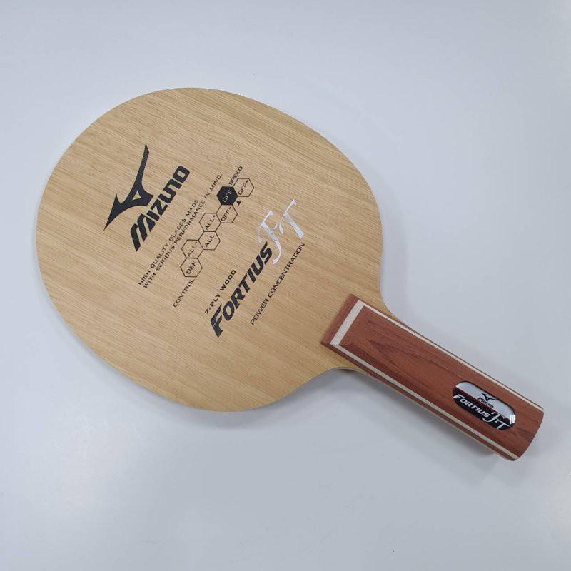 美津濃桌球拍 FORTIUS FT買此拍送MIZUNO單支入拍套 硬七夾刀板 千里達桌球網