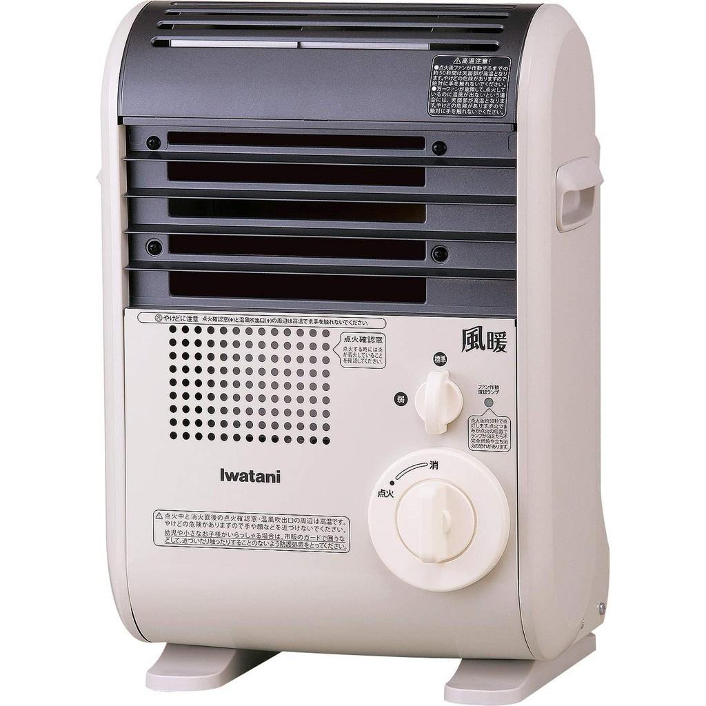 日本岩谷 日本製  2.0kw  瓦斯熱電Iwatani  卡式瓦斯暖爐 [熱風暖氣] 露營 野營 不用煤油