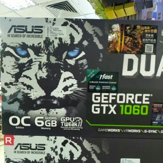 現貨 ASUS 華碩 GTX 1060 DUAL GTX1060 O6G GAMING 雪原豹 顯示卡 挖礦
