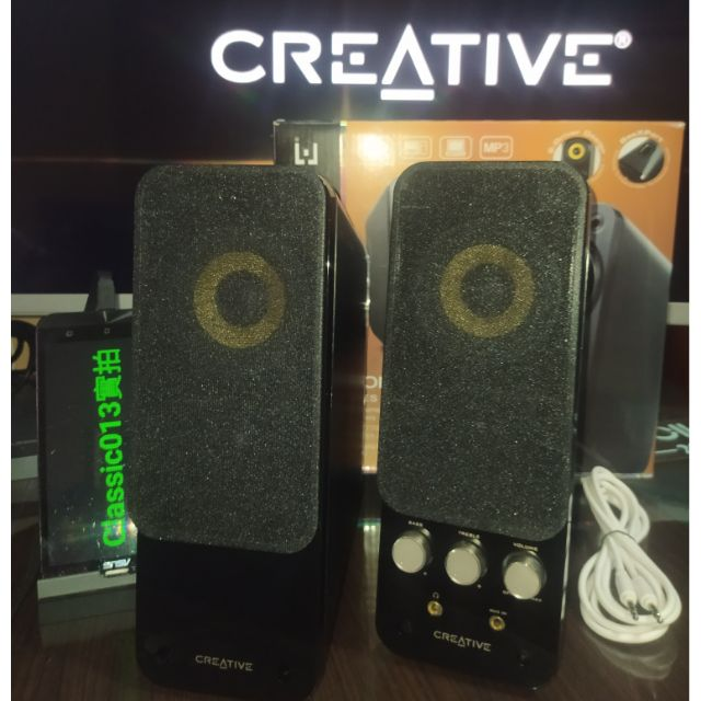 creative t20 ii t20ii  (贈)價值10美金3.5音頻線 喇叭 2.0雙聲道音響 創巨 創新未來