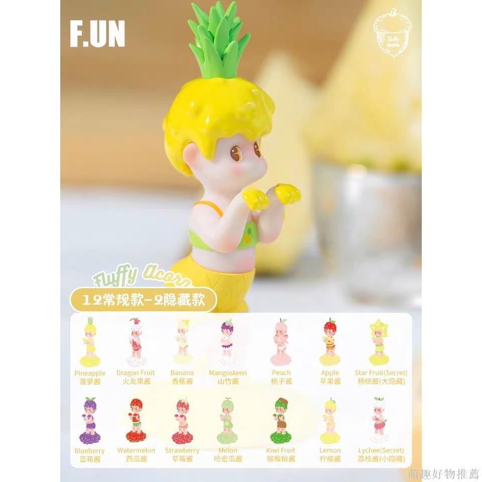 【正版】 Flcorn 水果系列盲盒玩具公仔 尋找獨角獸 可愛少女心手辦潮玩偶擺件#666