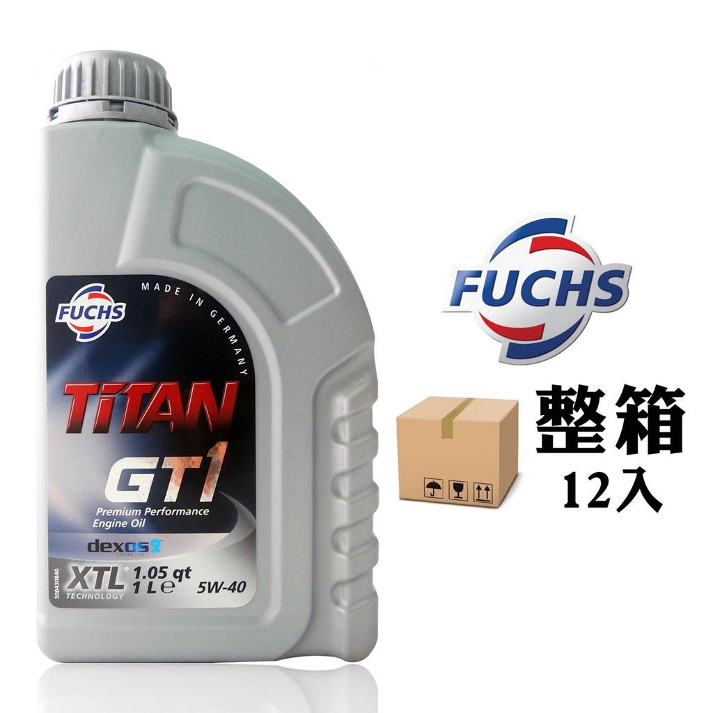 福斯 Fuchs TITAN GT1 5W40 C3 SN/CF 長效全合成機油 汽柴油引擎機油【整箱12入】