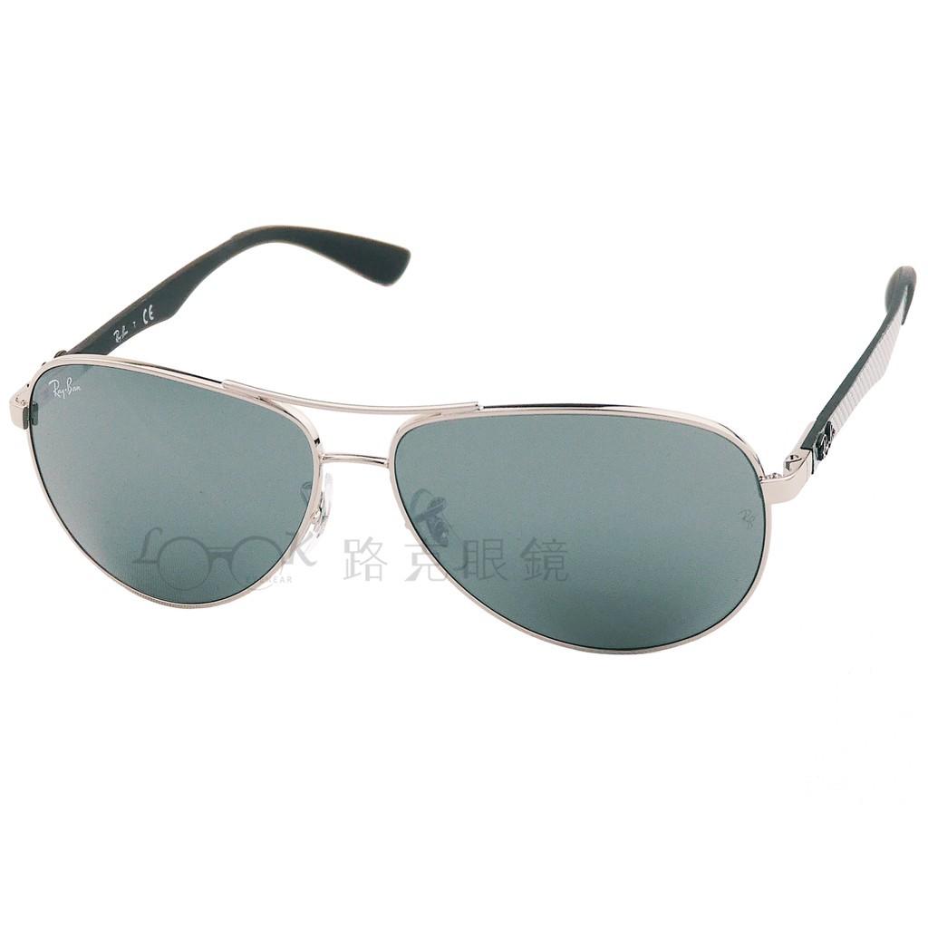 Ray Ban  太陽眼鏡 碳纖維 銀色 銀色水銀 RB8313 003 40