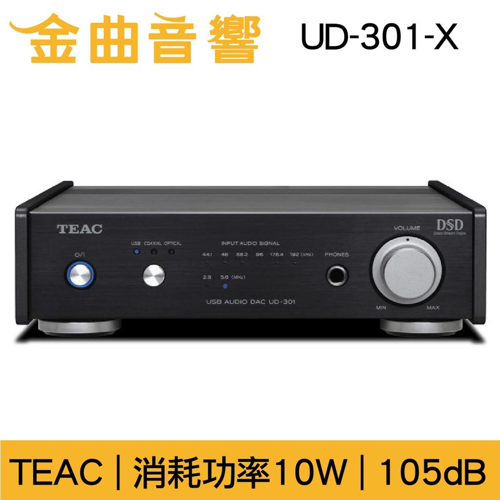 TEAC UD-301-X 黑色 桌上型 雙單聲道 DAC 擴大機 | 金曲音響