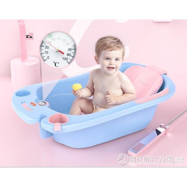 小哈倫嬰兒洗澡盆寶寶浴盆可坐躺新生兒用品大號兒童小孩浴桶家用