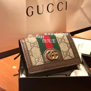 GUCCI短夾 Ophidia GG Card Case 對折短夾 523155 綠紅綠 復古款  雙G錢包 女生短錢夾