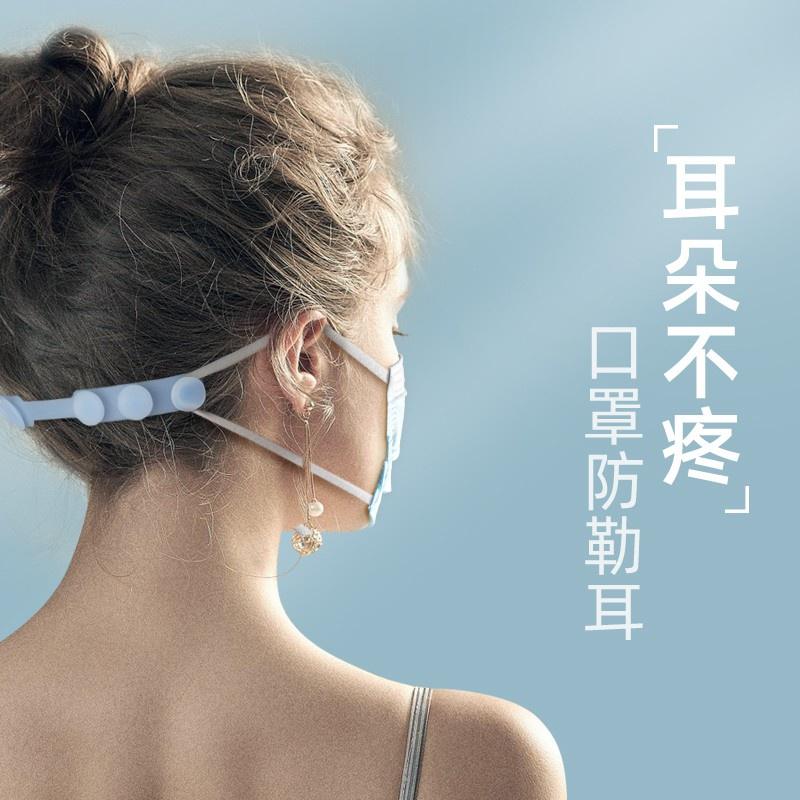 口罩扣 口罩繩 矽膠扣 口罩耳掛 護耳減壓 口罩神器 口罩帶 延長調整 防勒耳 口罩掛繩 口罩勾 減壓護套