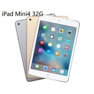 【特賣中】免運 送鋼化膜Apple IPad Mini4 32G Wifi 7.9吋 平板電腦 原廠正品 福利品保固一年 新北市