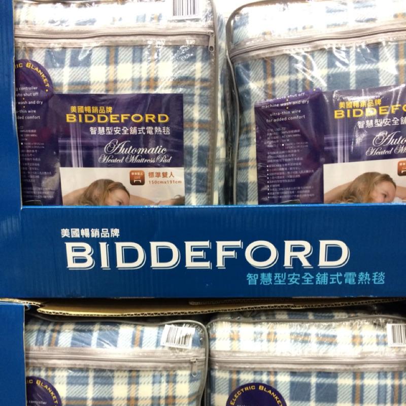 😎限時大特價😎Costco好市多代購-智慧型安全舖式電熱毯
