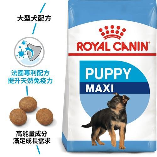 預購 ROYAL CANIN 法國皇家 MXP 大型幼犬 飼料 4kg 10kg 15kg
