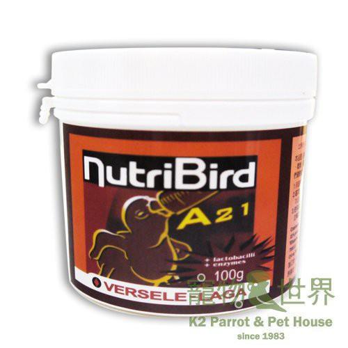 比利時凡賽爾歐樂斯 Nutribird A21幼鳥奶粉(100g) BS010