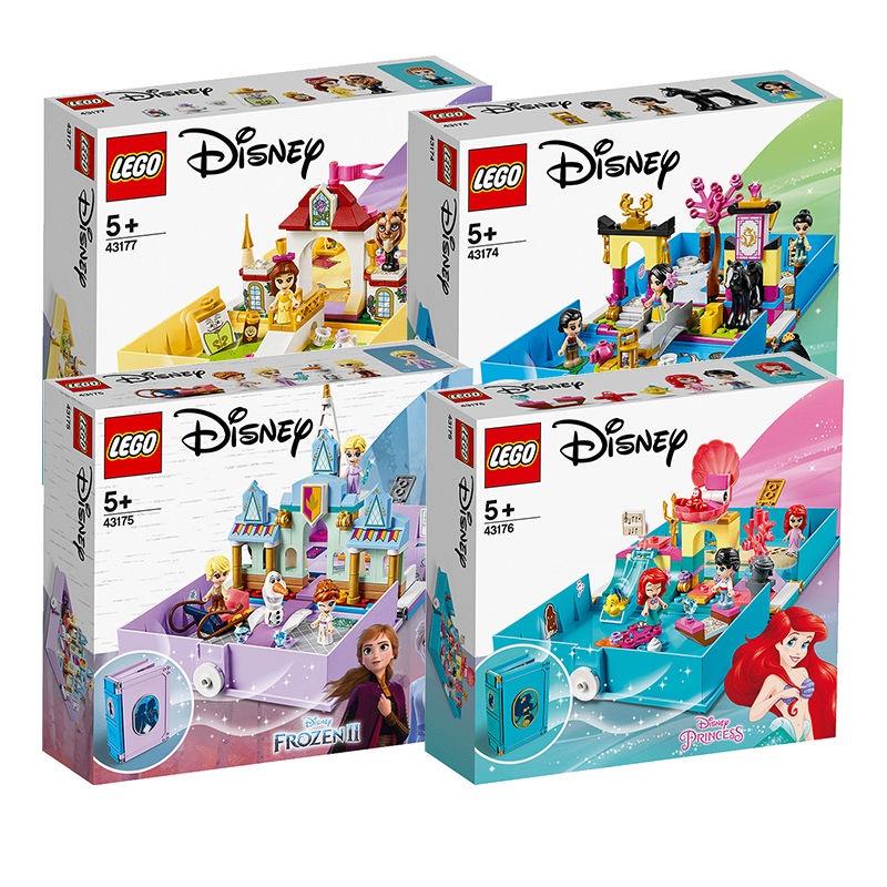 官方旗艦【LEGO】樂高女孩43193 43177冰雪奇緣43174/43175/43176故事書