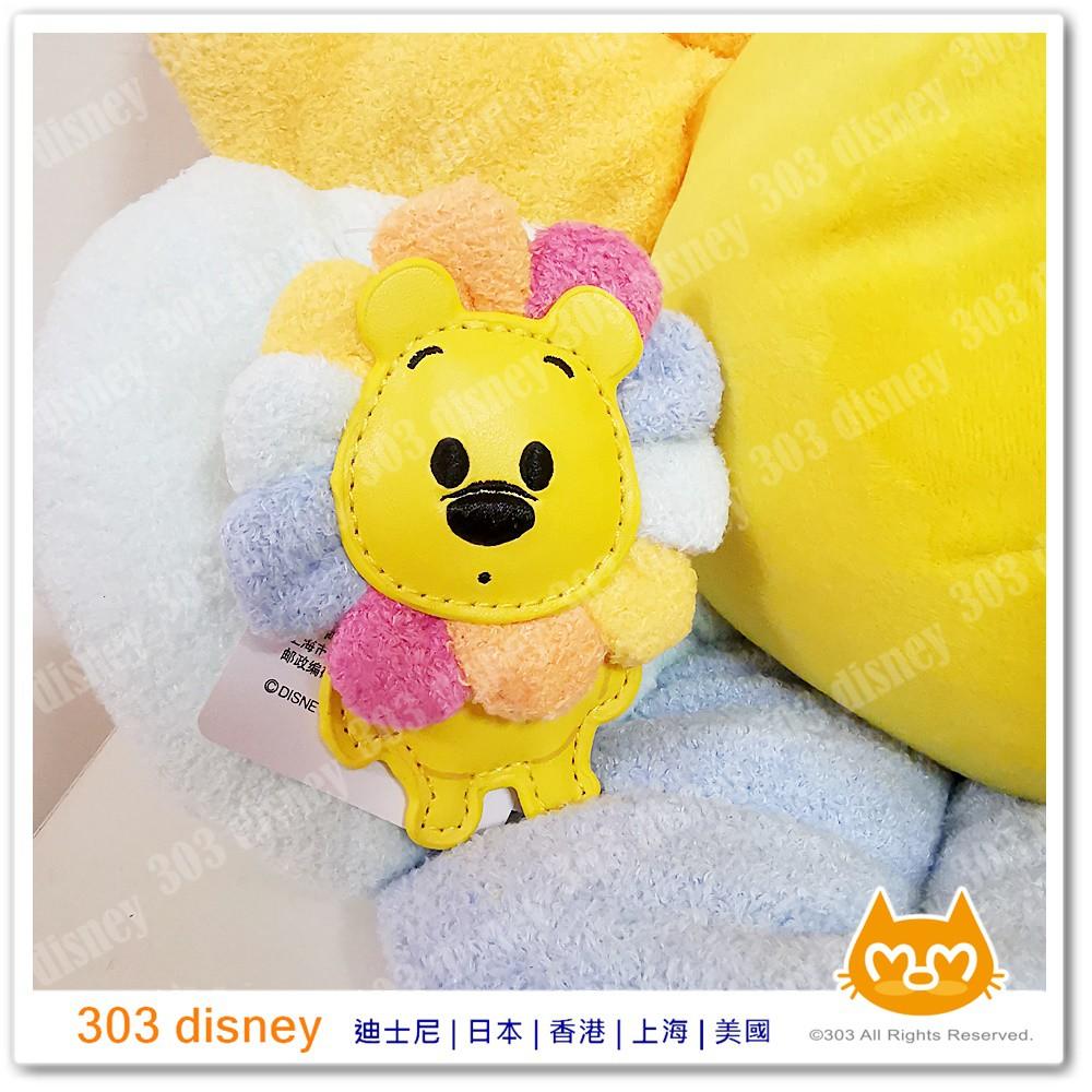 上海迪士尼 太陽花 維尼小熊 pooh 吊飾【303 disney 代購】