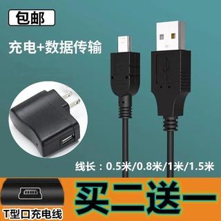 旺*Canon佳能IXUS 265/ 275/ 1100 HS數碼相機數據線USB連接線SX710HS*旺 桃園市