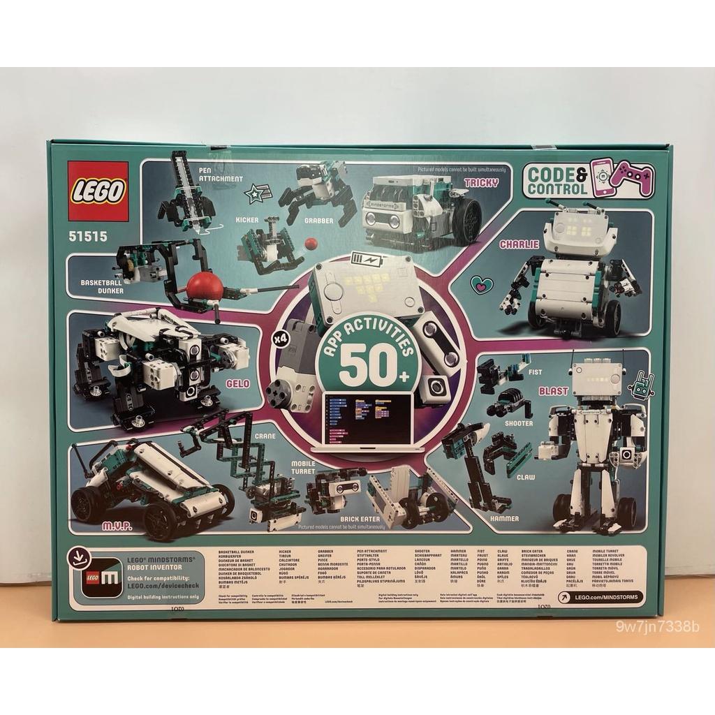 【台灣現貨】 LEGO樂高積木 51515頭腦風暴機器人發明家可編程積木